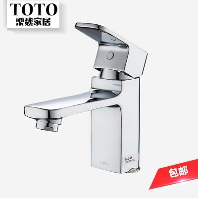 Vòi chậu lavabo TOTO nóng lạnh DL344